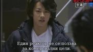 Кървав понеделник - Сезон 2 - Епизод 9 bg sub Част 1 - Финал!