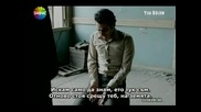 Безмълвните - Suskunlar - 6 eпизод - 2 част - bg sub