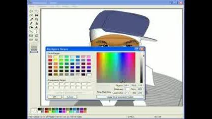 Рисуване На 50 Cent С Paint