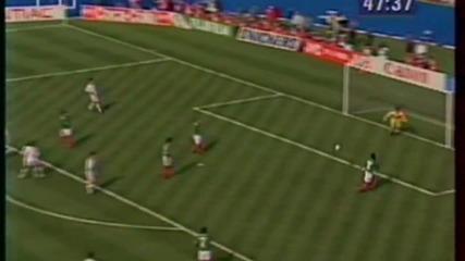 Футбол Мексико - България 1994 - Първо полувреме - Част 5/5 (високо качество)