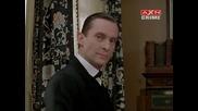 Приключенията на Шерлок Холмс - Вечният болен - Сериал Бг Субтитри