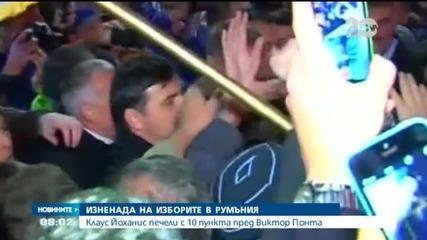 Клаус Йоханис ще спечели президентските избори в Румъния