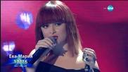 Ева-Мария Петрова - X Factor Live (03.11.2015)