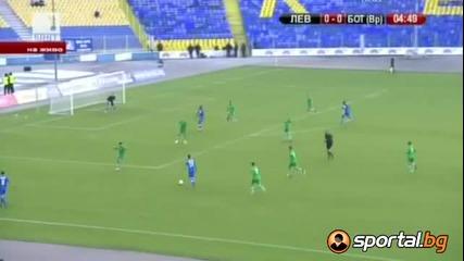 Левски - Ботев (враца) 2 -0