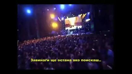 Mixalis Xatzigiannis- De Fevgo + Bg Sub
