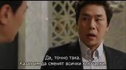 [easternspirit] Two Weeks (2013) E12 2/2