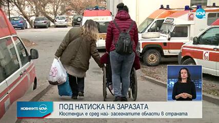 ПОД НАТИСКА НА ЗАРАЗАТА: Как се справя болницата в Кюстендил