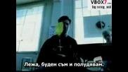 Nsync - I Drive Myself Crazy с БГ Превод