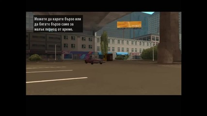 Gta San Andreas Епизод 1 (by: pr0hun7er)