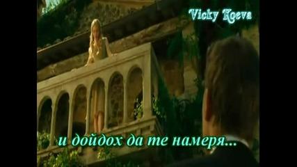 Поех по пътя на сърцето ! *превод* Nikos Vertis - Pira tis kardias to dromo
