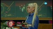 Луна се скара и с Жени Калканджиева