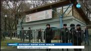 Без Медведев и Путин на погребението на Немцов