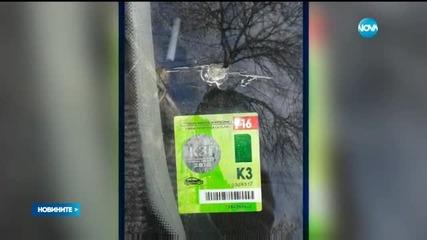 Пореден случай на опит за кражба на годишна винетка от автомобил
