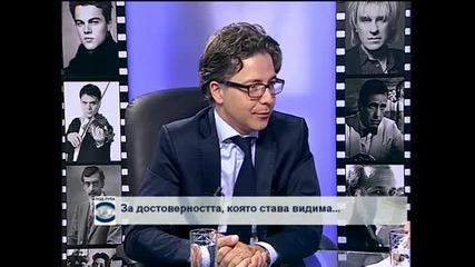 Давид Вейзман за изложбата на Огюст Роден в София
