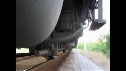 Под влака # 2 - серия 44 с бърз влак