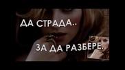 2011 Прекрасна Балада Никос Тзумас - Да Страда ! (превод)