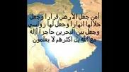 Мишари Рашид Алафаси