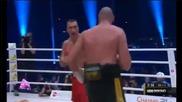 сензацията е факт - Фюри шокира света Кличко срещу Фюри целият мач 28.11.2015