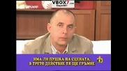 Господари На Ефира -Здравей България-Той ще се изпикае в шадравана със златни рибки (Смях) High Quality