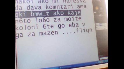 za bmw_t da go eba