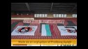 Lokomotiv Sofia - Bests