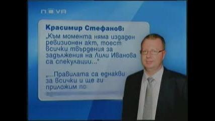 Плаща ли си Лили Иванова данъците? Календар 04.08.2011