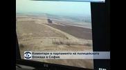 Цветанов: Пазете границата, не протестите