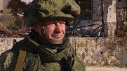 Руски сапьори обезвреждат мини в Алепо