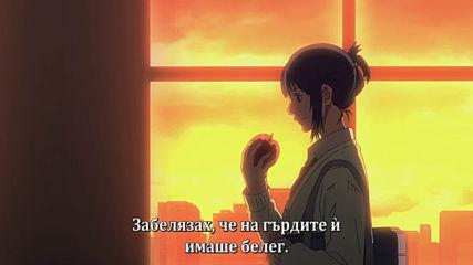 Otakubg Ahiru no Sora - 24
