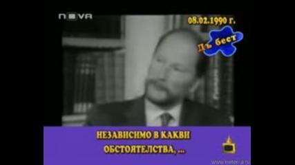 Дъ бест от господар на седмицата до момента - Господари на ефира 18.07