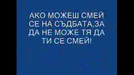 Размисли