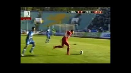 Цска - Левски 1-0 _ Серж Нюаджи 46'