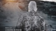 Nikolija - Ljubavni Maneken - Official Video 2016