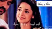 Рудра и Паро –hamari Adhuri Kahani – Цветовете на страстта