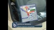 """Конгрес на """"москвичи"""" - 03.06.2012"""