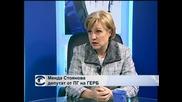 Менда Стоянова: Чистката в приходните агенции доведе до по-малкото приходи в бюджета