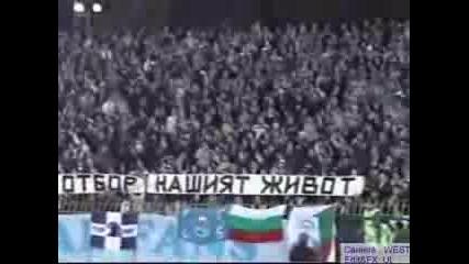 Левски - Олимпик Марсилия - Феновете