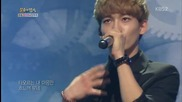 Бг превод ~ Exo - Really I Didn't Know @ Immortal Song (17.08.2013)