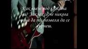 Превод !!! Demi Lovato - Here We Go Again (започваме отначало) Hq