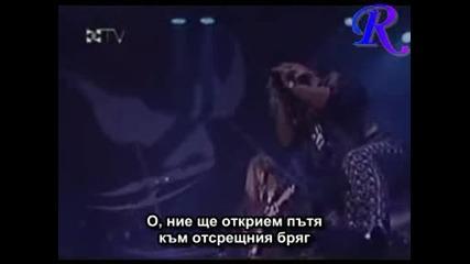 Helloween - The Dark Ride - Превод