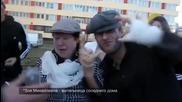 Луди руснаци си правят купона на Улицата