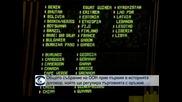 Общото събрание на ООН прие първия в историята договор, който ще регулира търговията с оръжие