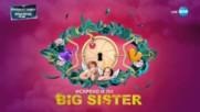 Big Sister Миглена Ангелова се включи в Къщата