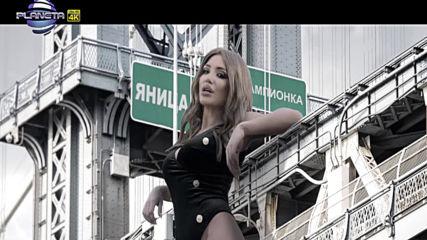 Yanitsa - Shampionka / - Шампионка, 2019