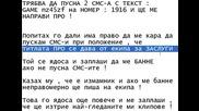 вид измама с титлата Про във Vbox7 !