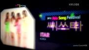 (hd) Sistar - Loving U ~ 2012 Asia Song Festival (24.08.2012)