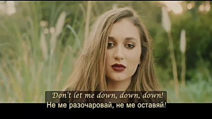 ♫ The Chainsmokers - Don't Let Me Down ( Официално видео) ft. Daya | превод & текст