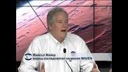 Започва нова мисия на НАСА към Марс