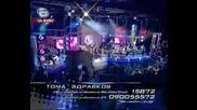 Music Idol2 - Тома - Пее Kiss - Kiss
