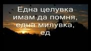 Превод !! Nikos Vertis & Peggy Zina - Eimaste